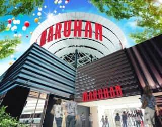 大阪府 マルハン加島店 大阪市淀川区加島 外観写真