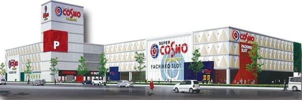 大阪府 SUPER COSMO PREMIUM 岸和田店 岸和田市並松町 外観写真