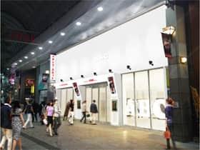 宮城県 ABC本店クリスロード館 仙台市青葉区中央 外観写真