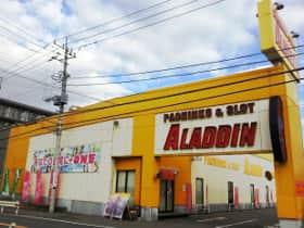 千葉県 アラジン若松店 千葉市若葉区若松町 外観写真