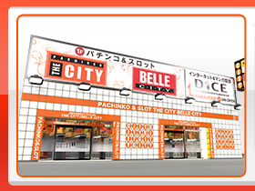 東京都 BELLE CITY THE CITY 雑色店 大田区仲六郷 外観写真