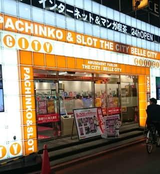 東京都 BELLE CITY THE CITY 雑色店 大田区仲六郷 画像1