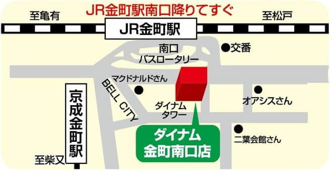 東京都 ダイナム金町南口店 葛飾区金町 案内図