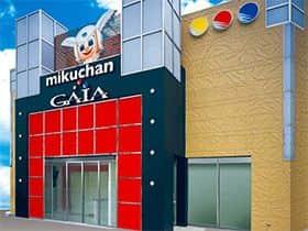 兵庫県 ミクちゃんガイア尼崎店 尼崎市西長洲町 外観写真