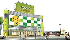 埼玉県 ピーアーク ピーくんパーク 草加市瀬崎 外観写真