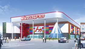 愛知県 メガコンコルド1020刈谷知立店 知立市上重原町 外観写真