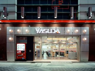 東京都 やすだ西池袋6号店 豊島区西池袋 外観写真
