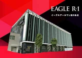 北海道 イーグルR-1南8条店 札幌市中央区南8条西 外観写真