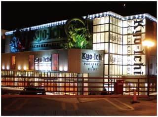 大阪府 キョーイチ枚方家具団地店 枚方市高野道 外観写真