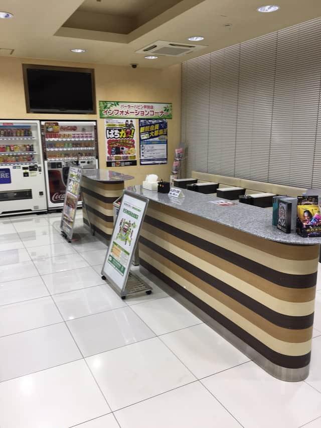 北海道 パーラーハビン芦別店 芦別市上芦別町 画像3