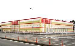 栃木県 マルハン黒磯店 那須塩原市豊浦 外観写真