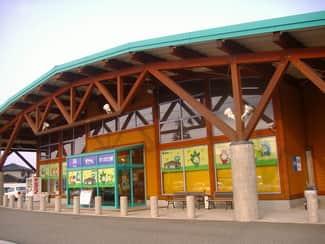 富山県 ダイナム富山高岡波岡店 高岡市波岡 外観写真