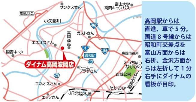 富山県 ダイナム富山高岡波岡店 高岡市波岡 案内図