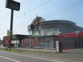 北海道 サンラビット 釧路郡釧路町桂 外観写真