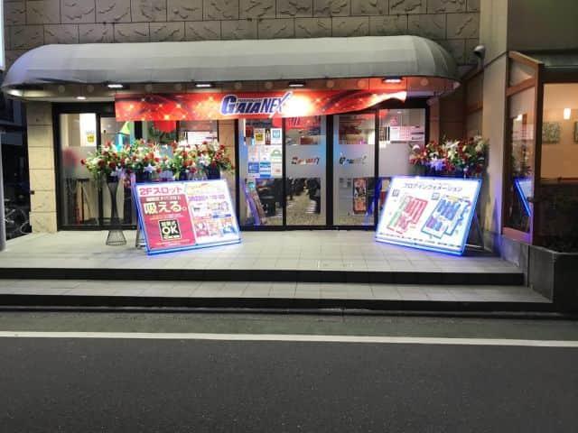 東京都 ガイアネクスト東小金井 小金井市東町 外観写真