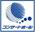 東京都 コンサートホール北千住 足立区千住 ロゴ
