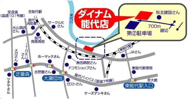 秋田県 ダイナム能代店 能代市下悪戸 案内図