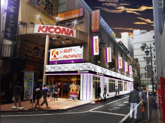 東京都 キコーナ新宿三丁目店 新宿区新宿 外観写真