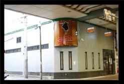 広島県 ZORRO呉中通り 呉市中通 外観写真