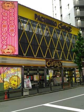 東京都 サンドラ大塚店 豊島区南大塚 外観写真