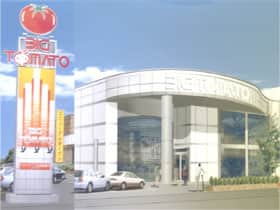 北海道 ビッグトマト(末広店) 旭川市末広1条 画像1