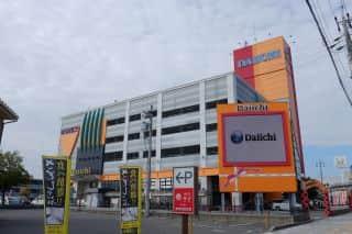 愛知県 大一昭和橋通店 名古屋市中川区昭和橋通 外観写真