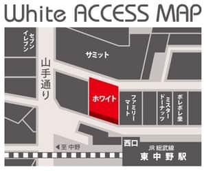 東京都 ホワイト 中野区東中野 案内図
