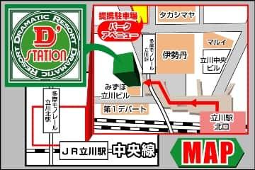 東京都 スーパーD'ステーション立川店 立川市曙町 案内図