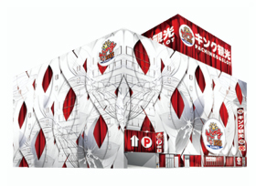 愛知県 キング観光 サウザンド栄若宮大通店 名古屋市中区 外観写真