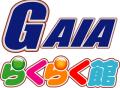 栃木県 ガイアらくらく館黒磯店 那須塩原市東小屋 ロゴ