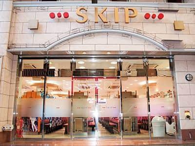 神奈川県 SKIP横浜橋店 横浜市南区真金町 外観写真