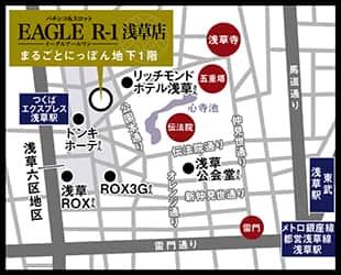 東京都 イーグル アールワン 浅草店 台東区浅草 案内図