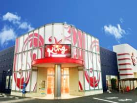 三重県 キング観光 サウザンド生桑店 四日市市生桑町 外観写真
