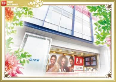 神奈川県 PIA川崎ダイス 川崎市川崎区駅前本町 外観写真