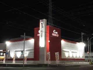 愛媛県 クラブコロンボ新居浜店 新居浜市松木町 外観写真