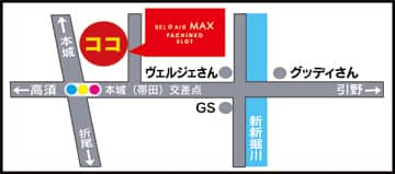 福岡県 ベルエアMAX本城店 北九州市八幡西区本城東 案内図