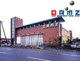 新潟県 DAMZ上越店 上越市新光町 外観写真