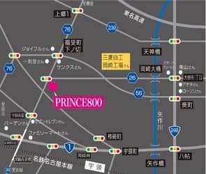 愛知県 プリンス800 岡崎市橋目町 案内図