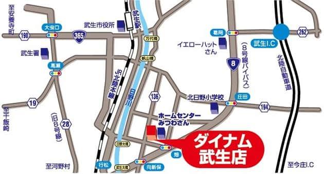 福井県 ダイナム武生店 越前市畑町 案内図