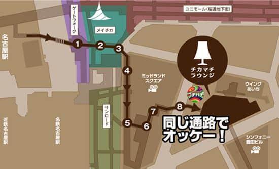 愛知県 COCHIPACHI 名古屋市中村区名駅 画像1