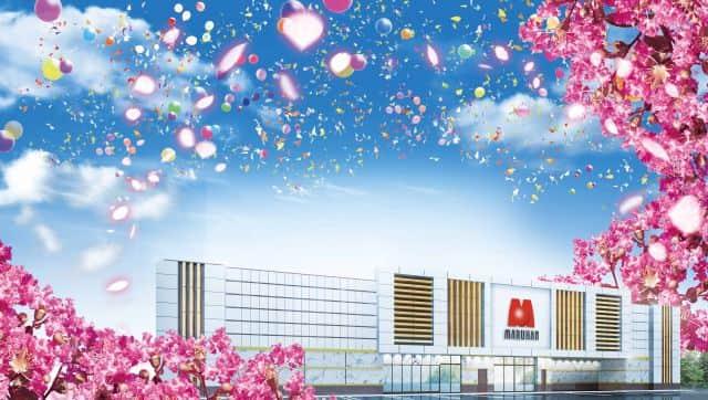 岡山県 マルハン東岡山店 岡山市中区下 外観写真