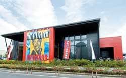 千葉県 マルハン八千代東店 八千代市上高野 外観写真