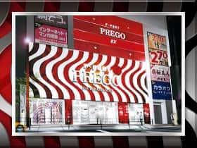 東京都 P-PORT PREGO EX 池袋南口 豊島区南池袋 外観写真