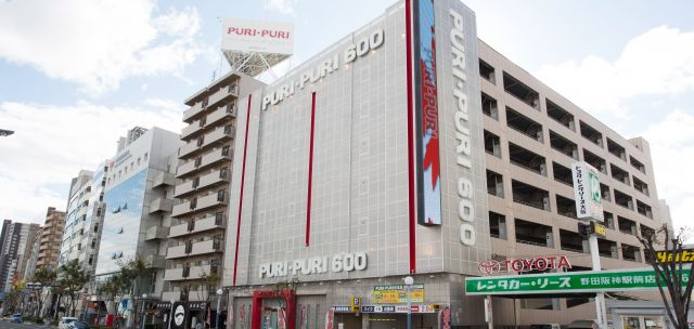 大阪府 PURI・PURI600 大阪市福島区吉野 外観写真