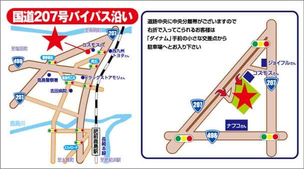 佐賀県 ダイナム佐賀鹿島店 鹿島市井手 案内図
