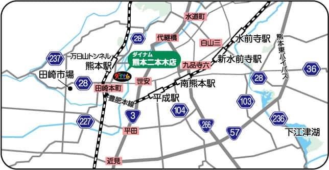 熊本県 ダイナム熊本二本木店 熊本市西区二本木 案内図