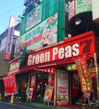東京都 グリンピース池袋東口店 豊島区東池袋 画像1