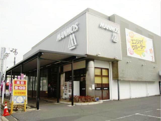 岡山県 マンモス玉野店 玉野市築港 外観写真