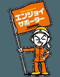 岡山県 マンモス玉野店 玉野市築港 ロゴ