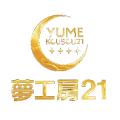 秋田県 夢工房21鹿角店 鹿角市花輪 ロゴ